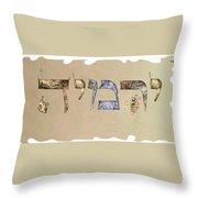 Hebrew Calligraphy- Jeremy Throw Pillow