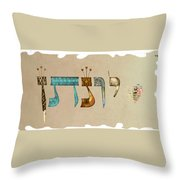 Hebrew Calligraphy- Jonatan Throw Pillow