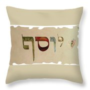 Hebrew Calligraphy- Joseph Throw Pillow