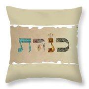 Hebrew Calligraphy- Kineret Throw Pillow