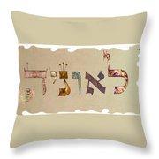 Hebrew Calligraphy- Leonid Throw Pillow