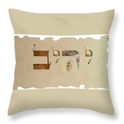 Hebrew Calligraphy- Yariv Throw Pillow