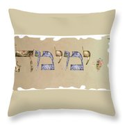 Hebrew Calligraphy- Yemima Throw Pillow