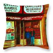 Hebrew Delicatessen Throw Pillow