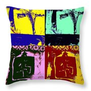 Higher-power Throw Pillow