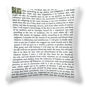 Hippocratic Oath, 1938 Throw Pillow