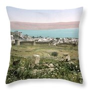 Holy Land: Tiberias Throw Pillow
