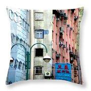 Hong Kong Apartment 6 Throw Pillow