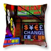 Hong Kong Sign 14 Throw Pillow