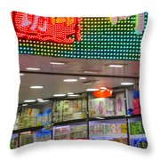Hong Kong Sign 17 Throw Pillow