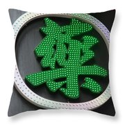 Hong Kong Sign 2 Throw Pillow