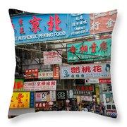 Hong Kong Signs Throw Pillow