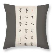 Hongyi  Throw Pillow
