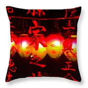 Honoring The Ancestors Throw Pillow