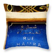 Iconic Rue Hamra In Beirut  Throw Pillow