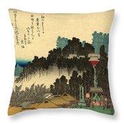 Ikegami No Bansho - Evening Bell At Ikegami Throw Pillow