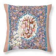 Imams Ali A.s Throw Pillow