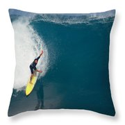 Inner Reflection Throw Pillow by Kevin Smith