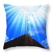 Inspiration 2 Throw Pillow