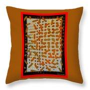 Intellectual Ameba Bacteria Synapse Throw Pillow