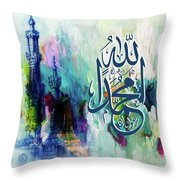 Islamic Calligraphy 330k Throw Pillow