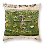 Jaffa, Libra Zodiac Street Sign  Throw Pillow