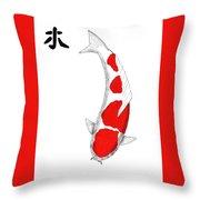Japanese Koi Kohaku Feng Shui Wood Throw Pillow