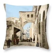 Jerusalem: Via Dolorosa Throw Pillow
