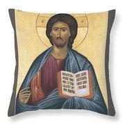 Jesus Christ - Pantocrator - Rljcp Throw Pillow