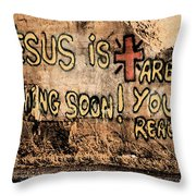 Jesus Is Coming Soon Throw Pillow