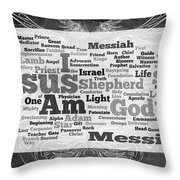 Jesus Messiah Throw Pillow