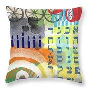 Jewish Life 1- Art By Linda Woods Throw Pillow