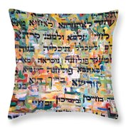 Kaddish After Finishing A Tractate Of Talmud Throw Pillow