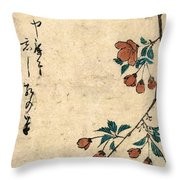 Kaido Ni Shokin - Small Bird On A Branch Of Kaidozakura Throw Pillow