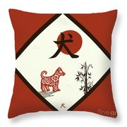 Kanji Dog On Red Throw Pillow
