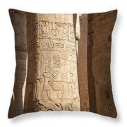 Karnak Pillar Carvings Throw Pillow