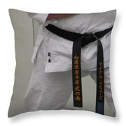 Kata Throw Pillow
