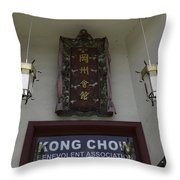 Kong Chow Benevolent Association Throw Pillow