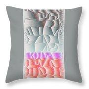 l15-EEEFFF-2x4-1200x2400 Throw Pillow