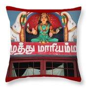Lakshmi And Her Elephants, Valparai Throw Pillow