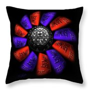 Last Orders Throw Pillow