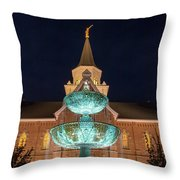 Lds Provo City Center Temple 2 Throw Pillow