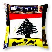 Lebanon Famous Icons Throw Pillow