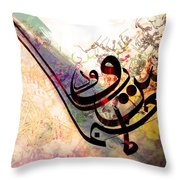 Letters Paint  Throw Pillow