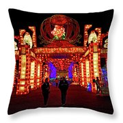 Lights Of The World Hallway Of Fortunes Throw Pillow