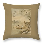 Lin Meiqing Throw Pillow