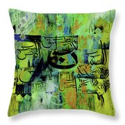 Loh E Qurani 004 Throw Pillow