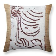 Lord Bless Me 20 - Tile Throw Pillow