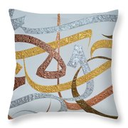 Love Peace And Hope Throw Pillow