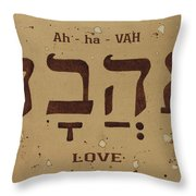Love Word In Hebrew Typography Throw Pillow